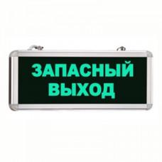 MBD-200 E01 аварийный светильник,Svetlon