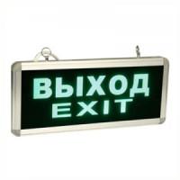 MBD-200 E07 аварийный светильник,Svetlon