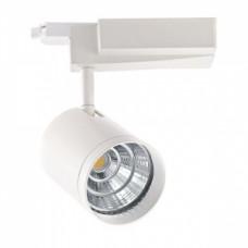 Светодиодный трековый светильник, TR2097 LED 30W, 2700K, белый, Svetlon