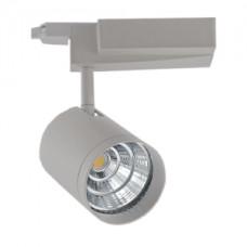 Светодиодный трековый светильник, TR2097 LED 30W, 4200K, серый, Svetlon