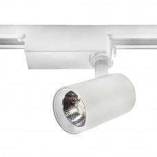 TR4210 LED 10W 2700K белый - cветодиодный трековый светильник Svetlon