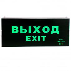 Световой указатель MBD-200PL Е07 выход