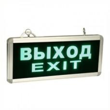MBD-200 E07 аварийный светильник, Выход, Svetlon