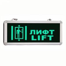 MBD-200 E08 аварийный светильник, Лифт, Svetlon