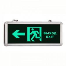 MBD-200 E10 аварийный светильник, Выход, Svetlon