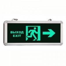 MBD-200 E15 аварийный светильник, Выход, Svetlon