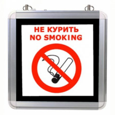 MBD-200/55 E23 световой указатель, Не курить, Svetlon