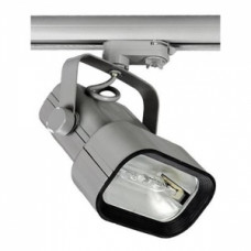 Металлогалогенный трековый светильник, 6003 70W, серый, Svetlon